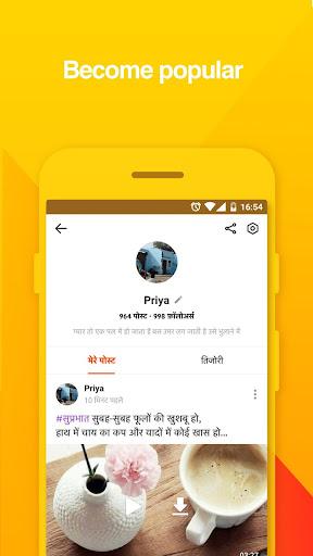 Helo: WhatsApp Status,Video Clip,Share&Chat 1.7.5 screenshots 4