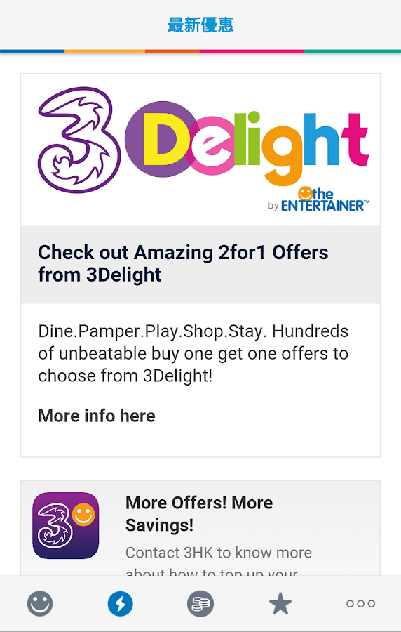 3Delight: Buy-1-Get-1-FREE- screenshot