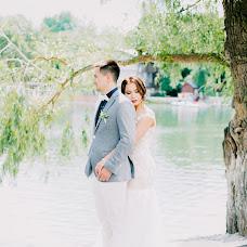 Wedding photographer Ekaterina Shemagonova (Magnolia). Photo of 14.09.2017