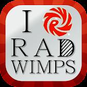 大人気バンドRADWIMPSのファン検定~無料クイズアプリ~