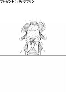 雛ちゃんいじり ハートフルプレゼントのおすすめ画像5