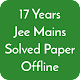 17 Years Jee Main Solved Papers Offline Download on Windows