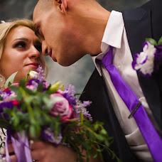 Wedding photographer Vladimir Timofeev (VARTA-ART). Photo of 21.09.2018