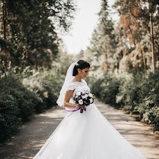 Wedding photographer Sofіya Yakimenko (sophiayakymenko). Photo of 17.10.2018