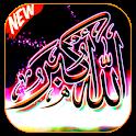 chanson islamic icon