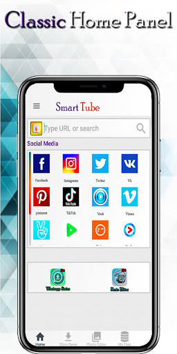 Smart tube 1.15 screenshots 1