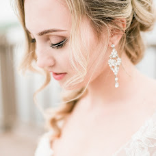 Wedding photographer Irina Nikolenko (Wasillisa). Photo of 22.01.2018
