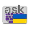 Ukrainian for AnySoftKeyboard download