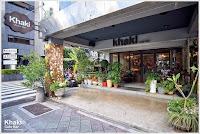 Khaki Café Bar