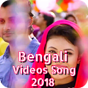 Bengali Video Songs : বাংলা ভিডিও গানগুলি icon