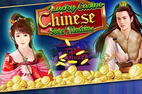 Lucky Casino Chinese - My KONAMI slots Free Casino 1.0.1 PC u7528 1