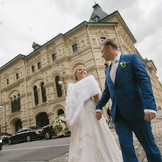 Wedding photographer Nikita Rakov (ZooYorkeR). Photo of 22.12.2016