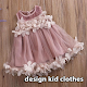 design kid clothes APK