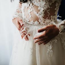 Wedding photographer Dmitriy Zyuzin (ZUZINPHOTOGRAPHY). Photo of 28.10.2018