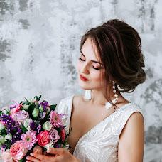 Wedding photographer Yuliya Gan (yuliagan). Photo of 10.04.2018