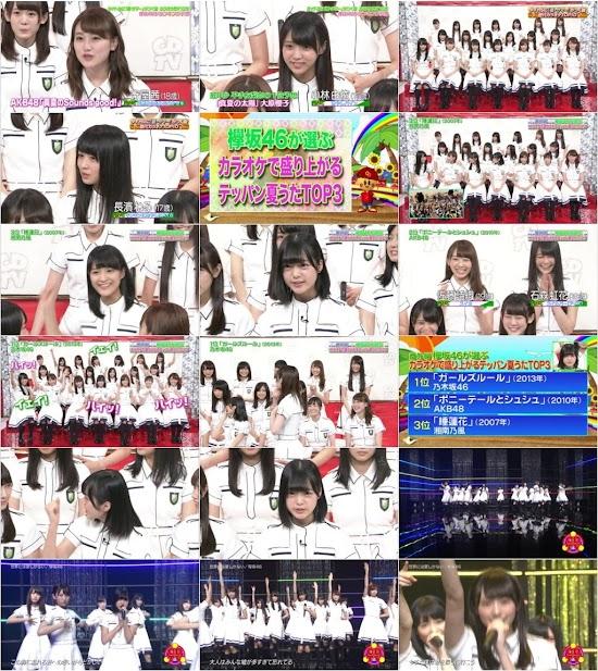 (TV-Music)(1080i) 欅坂46 Part – CDTV 160813