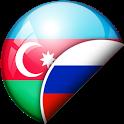 Armenian Translator Free icon