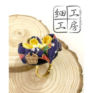 saiku.workshopSaiku Worshop - Tsumami Ring.  For more detail on facebok: http://www.facebook.com/saiku.workshop  #tsumami #headpiece #handmade #tailormade #order #floral #hk #girl #accessories #love #つまみ細工 #style #outlook #fashion #hairpiece #髮飾 #和服 #日式#ring#介指