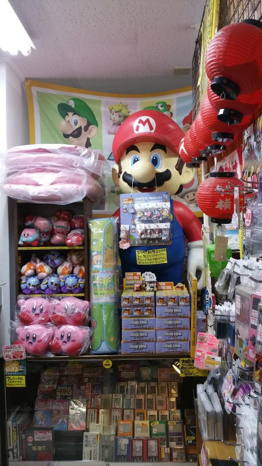 C:\Users\J\Pictures\TOKYO NOV 2016\SUPER POTATO\20161117_155750.jpg