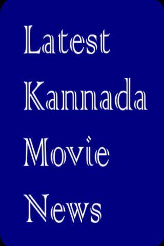 Latest Kannada Movie News