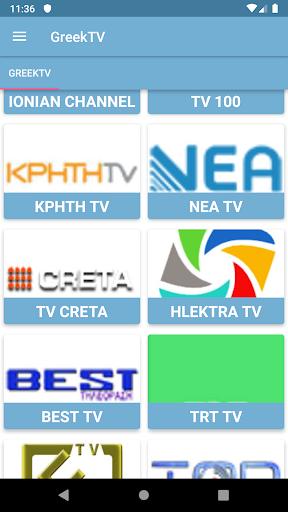 TV Greece Online Free  screenshots 4