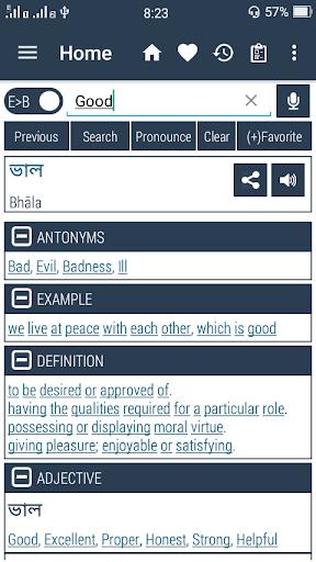 English Bangla Dictionary  screenshots 1