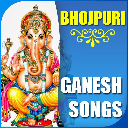 bhojpuri ringtone video gane