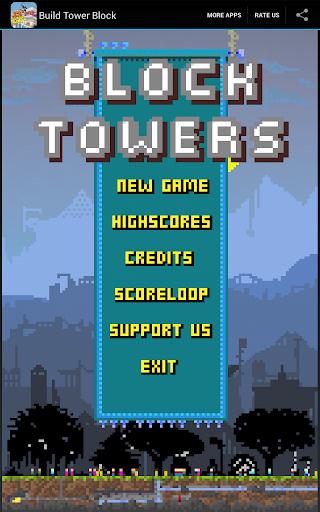 ピクセルブロックタワーを構築