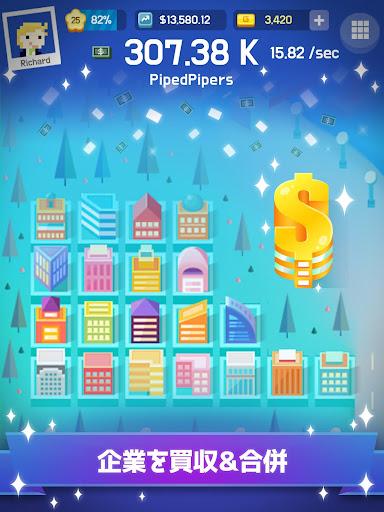 玩免費模擬APP|下載シリコンバレー : ビリオネラー app不用錢|硬是要APP