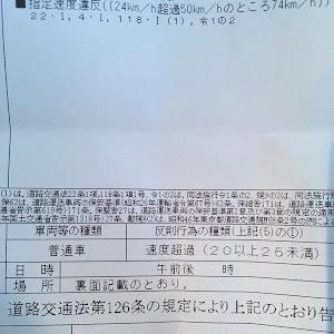 ワゴンR  MH22のカスタム事例画像 まっちゃん※MH Sensationさんの2018年09月17日09:28の投稿