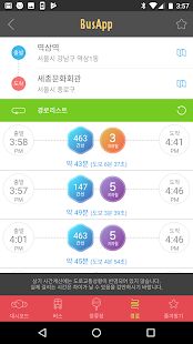 BusApp - náhled