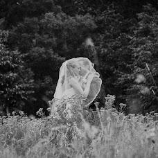 Hochzeitsfotograf Cattis Fletcher (CattisFletcher). Foto vom 28.04.2018
