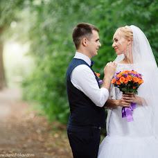 Wedding photographer Denis Frolov (DenisFrolov). Photo of 03.08.2016