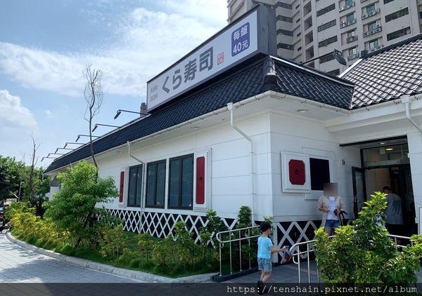 三重藏壽司...有免費停車場的美味壽司