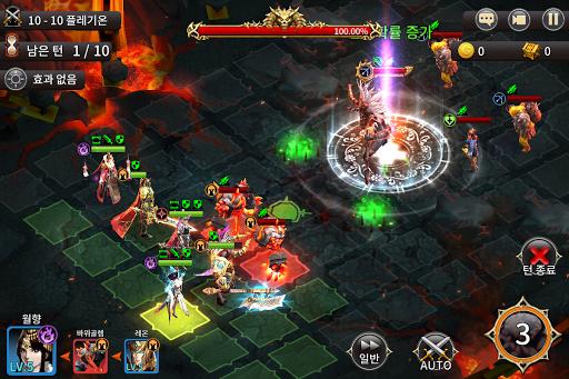 Darklord 0.62.0 screenshots 3