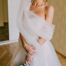 Wedding photographer Marusya Stankevich (marusyaphoto). Photo of 14.08.2017