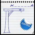 Κρεμάλα - Greek Hangman icon
