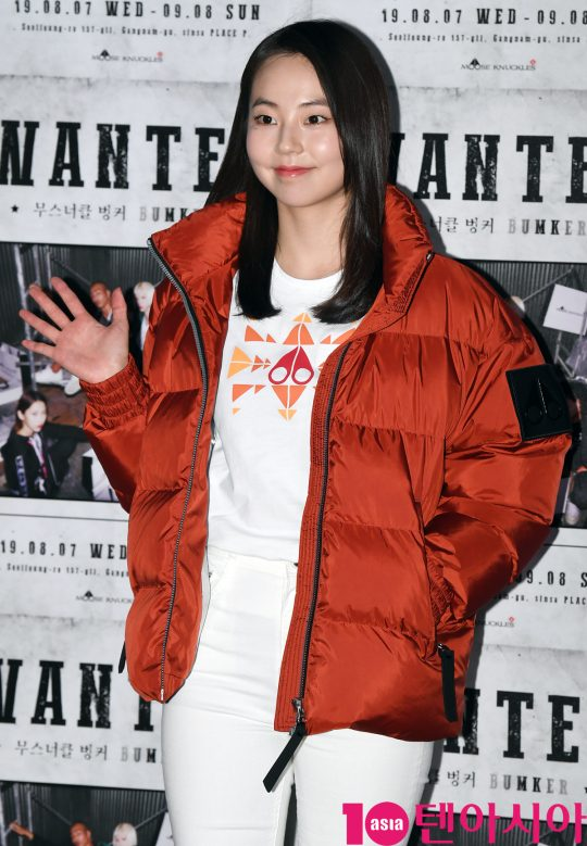 ahn sohee winter jacket summer