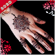 Download Mehndi design 2020: latest mehndi designs For PC Windows and Mac