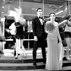 Wedding photographer Elena Raevskaya (leonflo). Photo of 04.09.2018