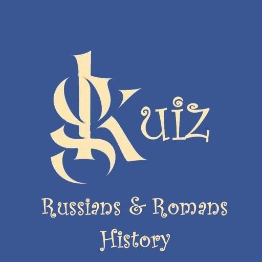 GKuiz: Russian & Roman History