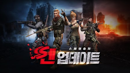 SpecialSoldier - Best FPS APK screenshot thumbnail 1