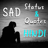 SAD Status in Hindi NEW Quotes