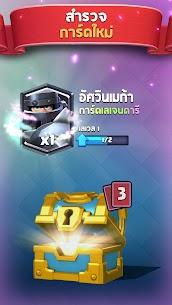 โปรโกงเกม Clash Royale Mod Apk [Unlimited money ][Infinite] 2