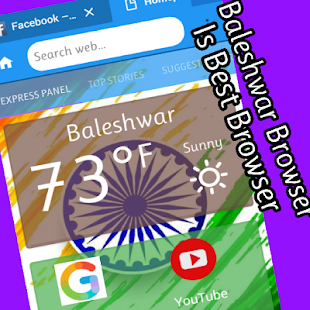 Baleshwar Browser - náhled