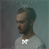 Cool - Remixed
