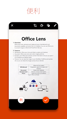 Microsoft Office Lens - PDF Scannerのおすすめ画像2