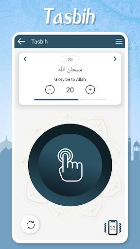 Muslim Pocket screenshot 7