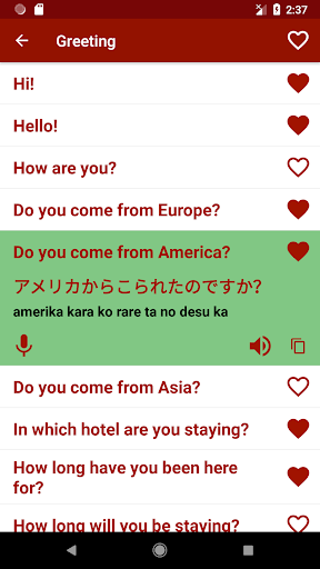 Learn Japanese Free Offline For Travel 1.1 screenshots 2
