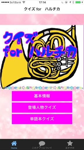 書き取り漢字練習 FREE - Google Play の Android アプリ